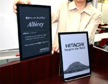 Hitachi lanzó en Japón su lector de eBooks, Albirey