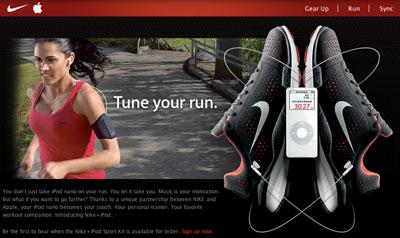 Acuerdo entre Apple y Nike para desarrollar productos juntos