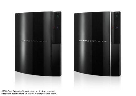 Las nuevas fotos de la PlayStation 3
