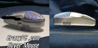 Hover Mouse, el mouse que levita