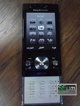 Nuevo Sony Ericsson G702