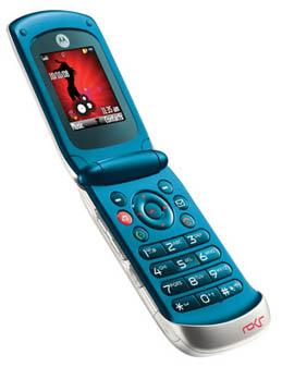 Nuevo Motorola ROKR EM28