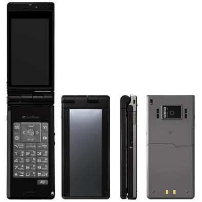 Panasonic 921P, un celu con todo lo que querías