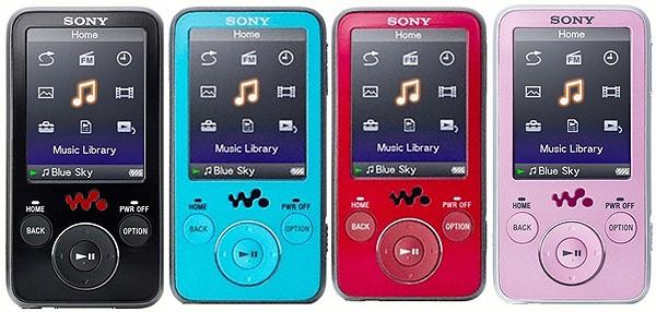 Nuevos reproductores de Sony