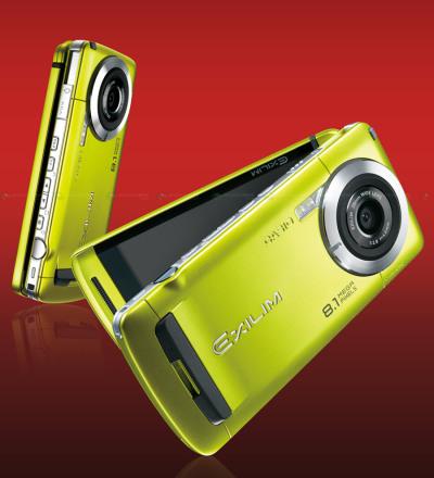 Casio Exilim W63CA con cámara de 8.1 Mpx!!!