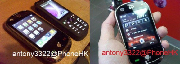 Motorola Atila, ¿tiembla el iPhone?