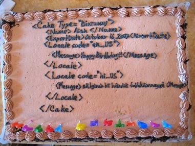 geekly-birthday-cake-geeks-computers-food_big