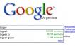 ¿Google Suggest por defecto en el buscador de Argentina?