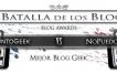 Vota a PuntoGeek en La batalla de los Blogs