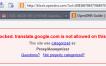OpenDNS bloquea el traductor de Google