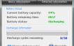 BatteryCare, mejor monitoreo para la batería de tu laptop