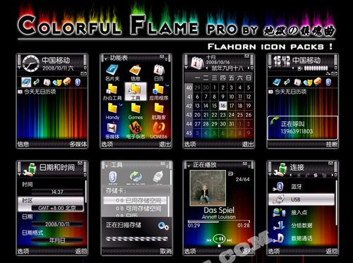 Nokia Colorful_Flame