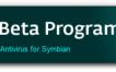 ESET Mobile Antivirus para Symbian S60 gratis