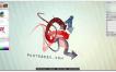 Crea tu propio wallpaper online con X3 Studios