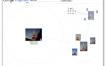 Google Image Swirl, una nueva forma de buscar imágenes