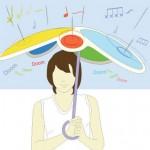 Un paraguas para amantes de la música
