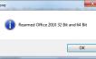 Cómo extender la versión de prueba de Office 2010 hasta 6 meses