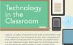 Tecnología en las aulas [Infografía]