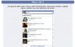 """Toda la verdad sobre el sitio espiaface.com y el """"Saber quién visitó tu perfil"""" en Facebook"""