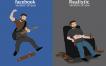 Humor: La versión Facebook de tí Vs. La versión realista de tí