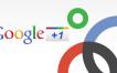 Compartir en Google+ ahora es posible desde el botón +1