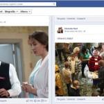 Facebook comienza a cobrar a sus usuarios de Reino Unido
