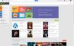 Google Play actualiza su página web