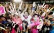 Tokyo gana el duelo para las Olimpiadas 2020