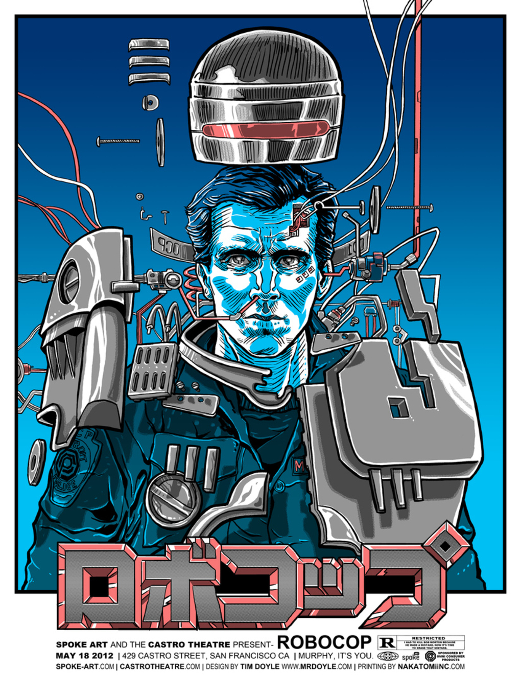 Robocop_-_Tim_Doyle_verge_super_wide