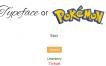 ¿Nombre de fuente o un Pokémon?
