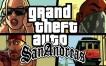 GTA San Andreas vuelve por Navidad… ¡para móviles!