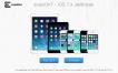 Evad3rs lanza jailbreak para iOS7