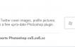 Crea fácilmente las imágenes para tus redes sociales en Photoshop con Social Kit