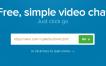 vLine: Videollamadas extremadamente fácil y gratuitas