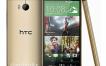 Más imágenes del HTC One 2