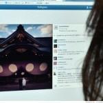 Policías pueden utilizar cuentas de Facebook falsas para atraer a los sospechosos, dice juez