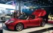 El Tesla Roadster que podrá viajar 650 kilómetros con una carga